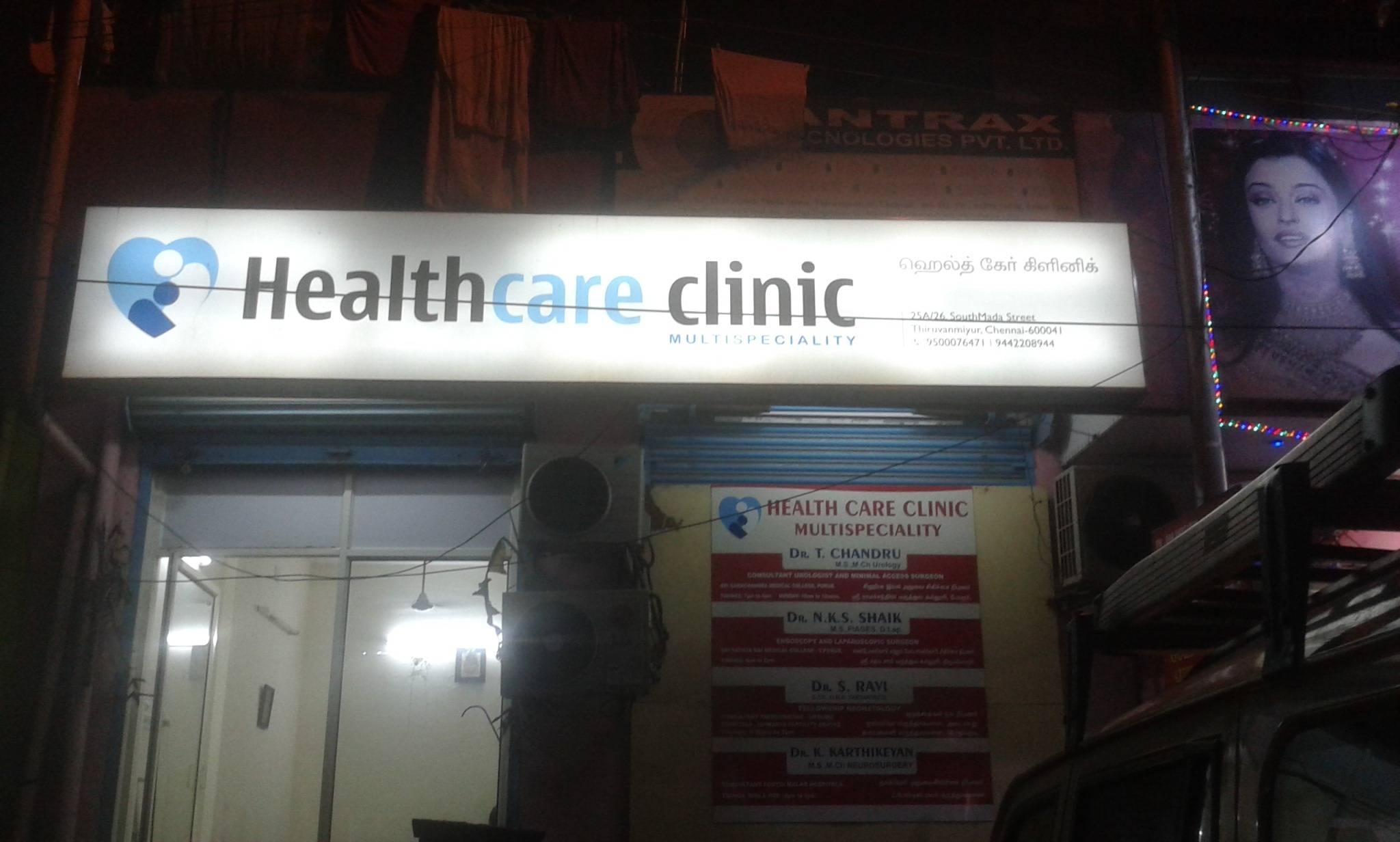 Health Care Clinic -